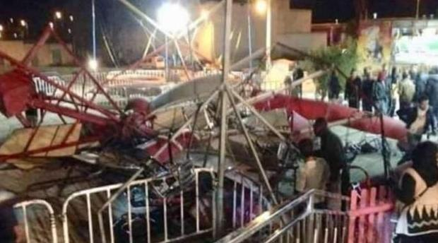 Carousel Accident in Tangier Injures 20