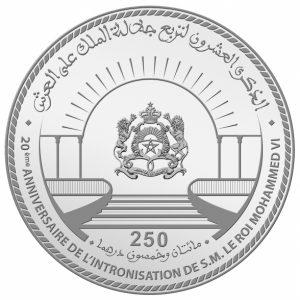 Bank Al-Maghrib MintsCoin to Commemorate 20 Years of King Mohammed VI's Rule