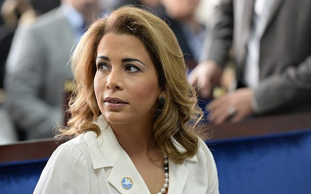 Dubai's Princess Haya Seeks Asylum in Europe