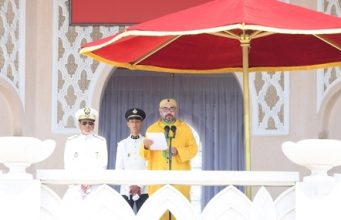 Video: King Mohammed VI Presides Over Military Swearing-In Ceremony in Tetouan