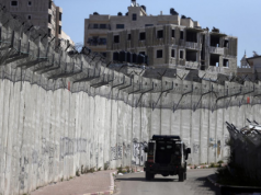 Israeli's Separation Wall Imprisons Palestinians, 15 Years Since ICJ Ruling