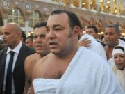 King Mohammed VI Calls on Moroccan Pilgrims to Honor Morocco in 2019 Hajj Season