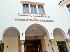 Nearly half of Morocco's debt, 48.6%, comes from international institutions.