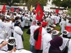Moroccan doctors