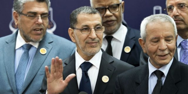 Morocco's Justice and Development Party Calls US Peace Plan 'Biased Towards Israel'
