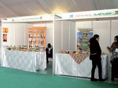Morocco's Saidia Agricultural Salon Expects Over 20,000 visitors