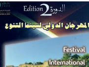 Morocco's Taza to Host International Film Festival July 22