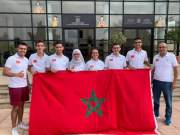 Morocco Achieves Best Performance in 15 Years at International Mathematical Olympiad