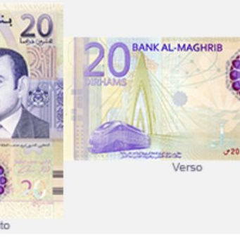 Bank Al Maghrib Releases Commemorative Banknote for 20th Anniversary of Throne Day
