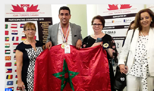 Canadian iCAN Invention Innovation Competition Rewards Moroccan EMSI School