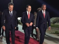 El Othmani Attends Inauguration of Mauritania's New President in Nouakchott