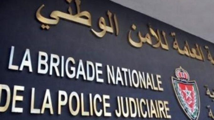 Moroccan Police Abort Three Drug Trafficking Operations in Fez