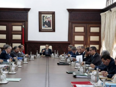 Governing Council Approves Collaborative Financing Law