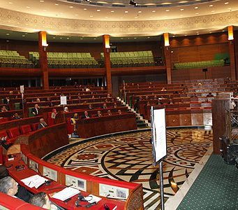 Morocco's Upper House Approves 2020 Appropriation Bill to Tackle Disparities