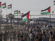 Israeli Forces Kill Three Palestinian Civlians in Gaza