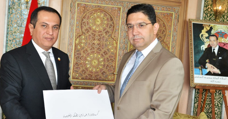 Moroccan FM  Nasser Bourita Receives Qatari Ambassador  to Morocco