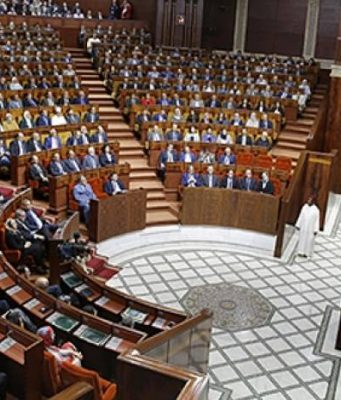 Moroccan Government Rejects Motion on Teaching of Ministers' Children in Public Schools
