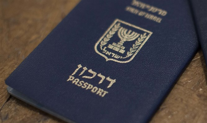 Moroccan Police Arrest Israeli Passport-holder for Alleged ID and Passport Forgery