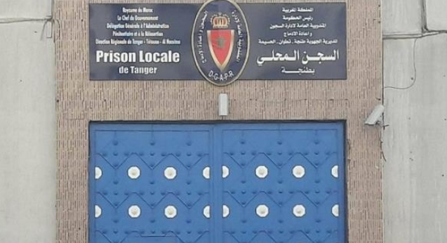 Prisoner Escapes Local Jail in Tangier