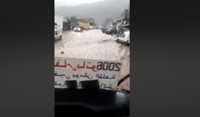 Rain Storms Cause Floods Near Marrakech