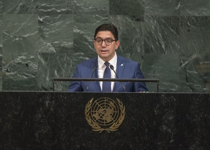 Moroccan FM: ' Africa Is Disproportionately Affected by Climate Change'