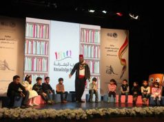 Moroccan Novel in Shortlist of Shoman Children's Literature Award