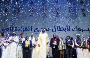Moroccan Student to Participate in Dubai's Arab Reading Challenge