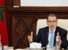 Morocco Rejects US' Deal of the Century, Says Jerusalem is a Red Line