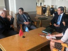 Morocco to Host Global Summit of Alliance of Civilizations in 2020
