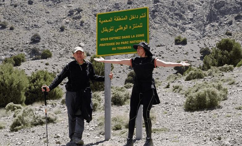 Mount toubkal park in the Atlas Mountains