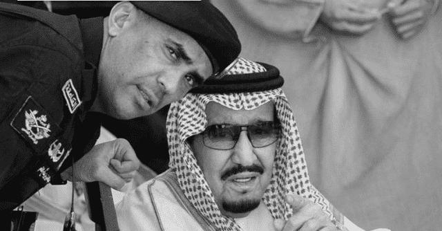 Saudi Man Kills Personal Bodyguard of Saudi King in 'Personal Dispute'