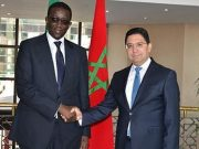 Senegal Reaffirms Staunch Support for Morocco's Autonomy Plan