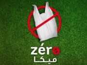 Zero Mika plastic-free Morocco