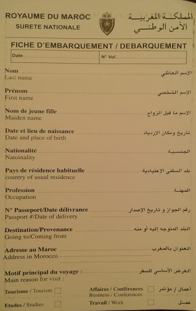 DGSN No Longer Requires Travelers to Fill Out Exit and Entry Forms