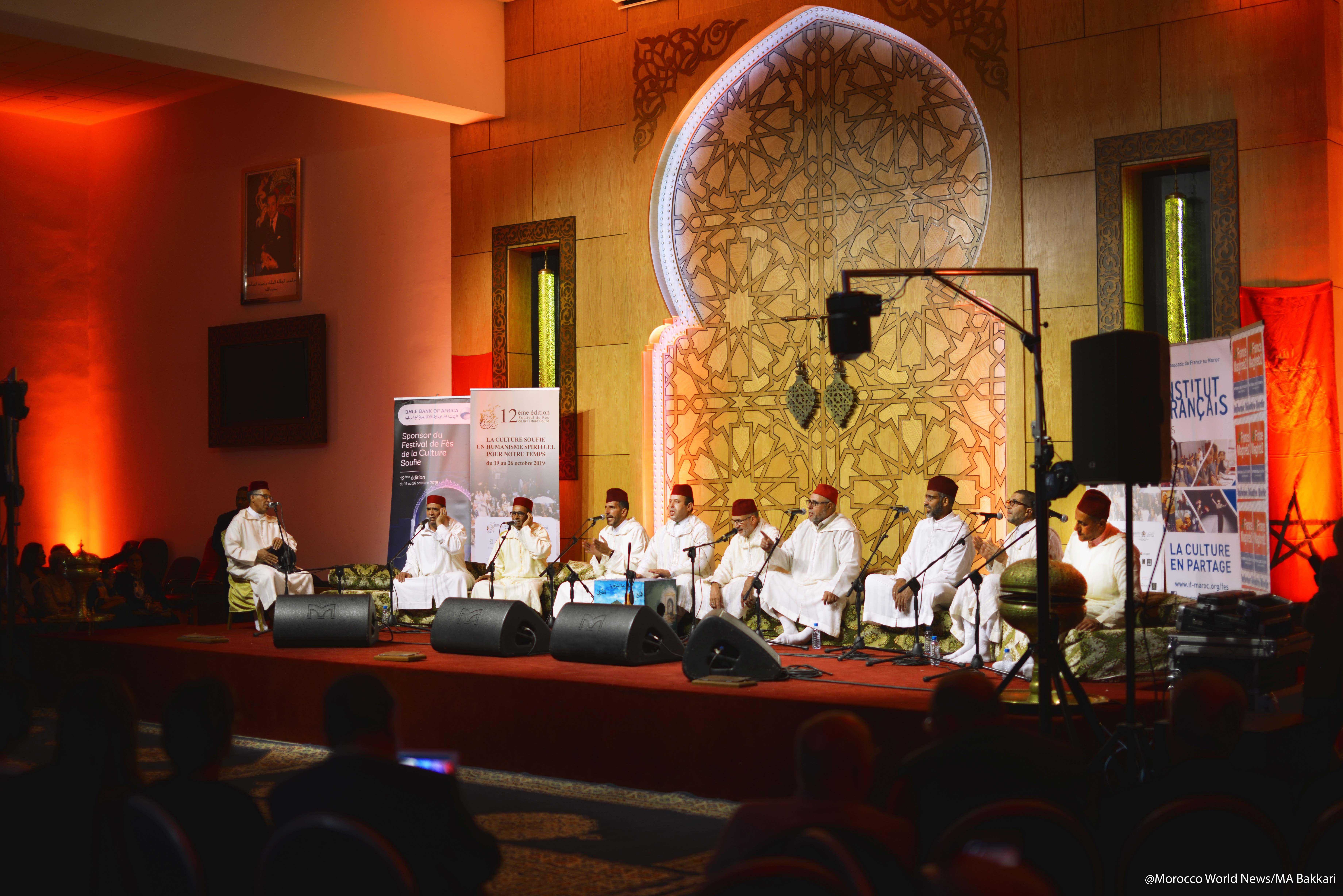 Sufi music group Tariqa Sharqawiya