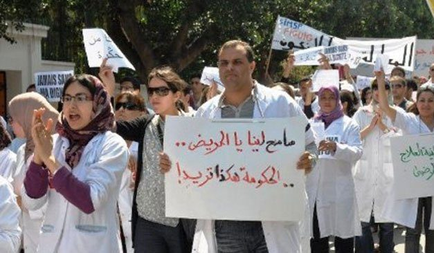 Doctors and Employees at Rabat's University Hospital Go on Strike