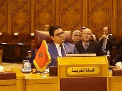 FM, Arab League Statement Condemning Turkey Does Not Reflect Morocco's Position