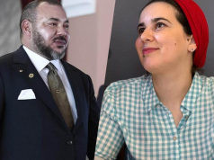 King Mohammed VI Grants Royal Pardon to Journalist Hajar Raissouni