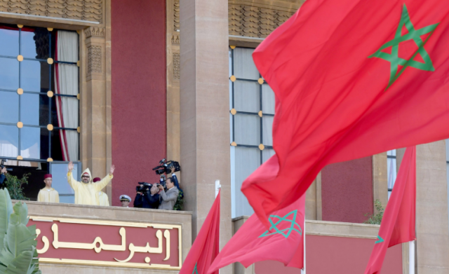 King Mohammed VI to Chair Opening of Legislative Session at Parliament