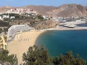 Ministry of Education to Ensure Access to Higher Education in Al Hoceima