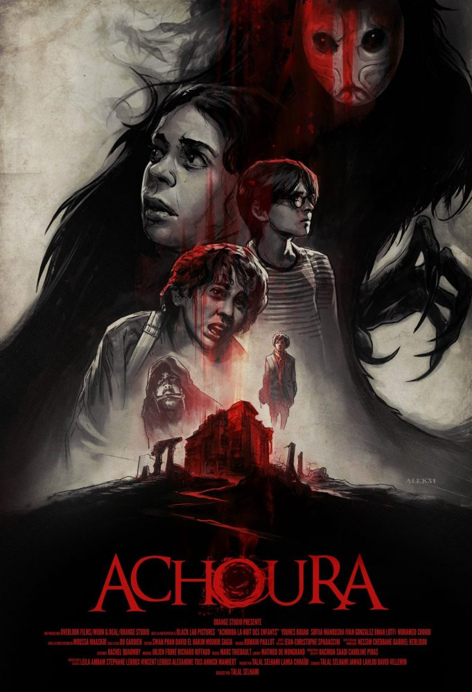"Moroccan Horror Film ""Achoura"" Praised at Sitges Fantastic Film Festival"