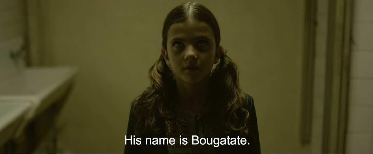 """Moroccan Horror Film """"Achoura"""" Praised at Sitges Fantastic Film Festival"""