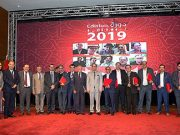 Morocco's 2019 Literature Awards Reward Moroccan Writers