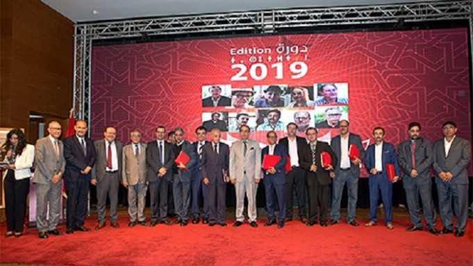 Morocco's 2019 Literature Awards Reward Moroccan Writers