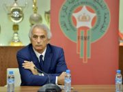 Morocco's Coach Calls Atlas Lions' Performance Against Libya 'Disappointing'
