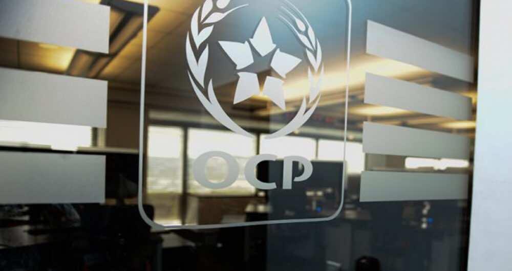 OCP, Ghana Launch Soil Fertility Map Development Project
