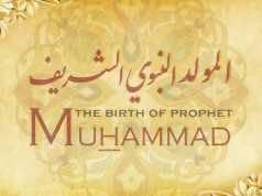 Morocco to Celebrate Eid Al Mawlid November 10