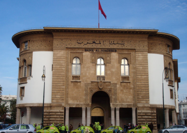 Morocco to Move to Next Phase of Flexible Foreign Exchange Regime