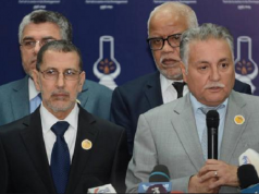 PJD Regrets Withdrawal of its Ally PPS from Moroccan Government Coalition