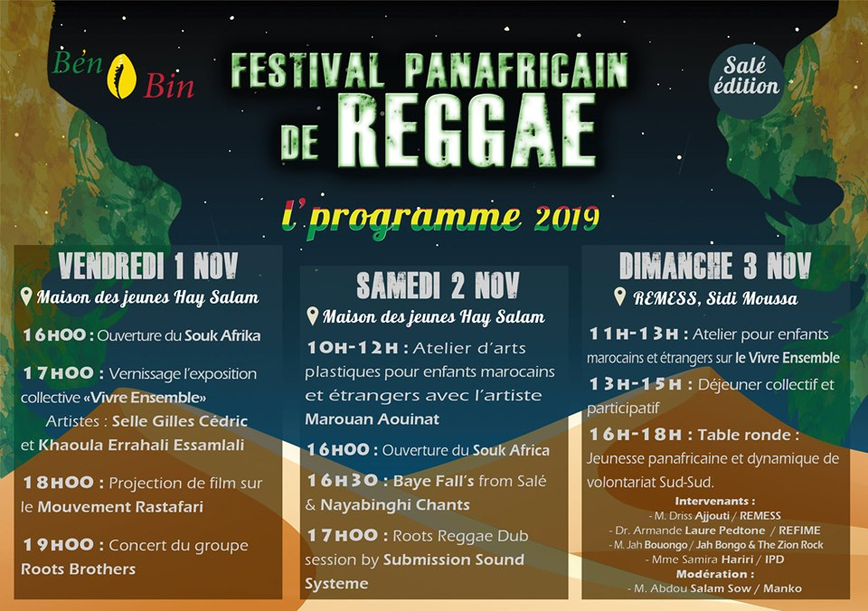 PanAfrican Festival Sale Schedule